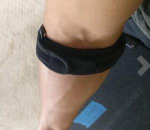 Tennis Elbow Brace photo review